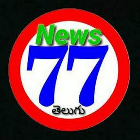 News 77