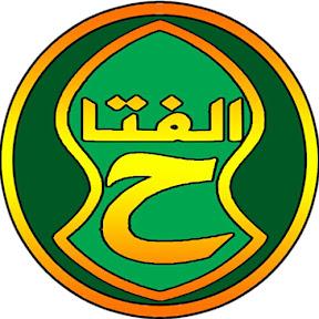 Al Fatah Kuala Kurun