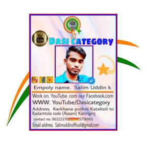 Dasi Category News