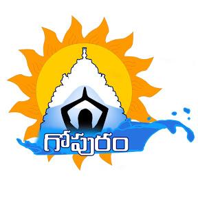 Gopuram - Telugu Devotional, Spiritual Videos