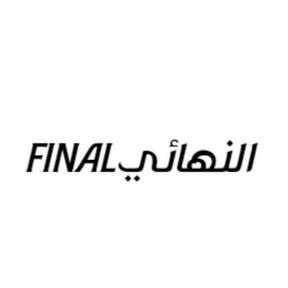 FINAL النهائي