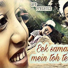 ANADI FILMS BLS