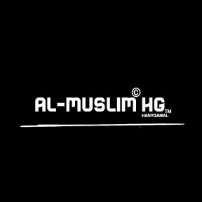 Al-Muslim HG