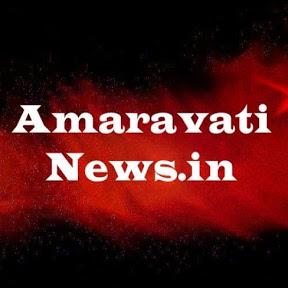 Amaravati News