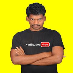 Notification Guru - తెలుగు