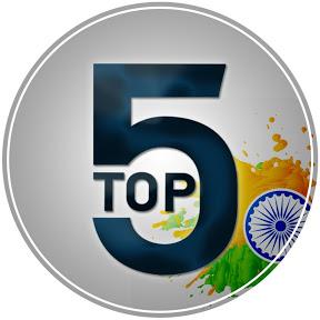 Top 5s INDeed