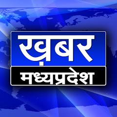 khabar Madhya Pradesh