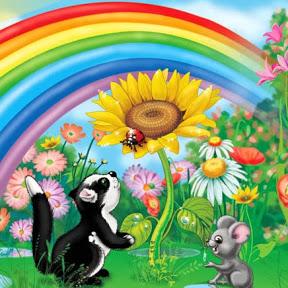 Волшебная радуга
