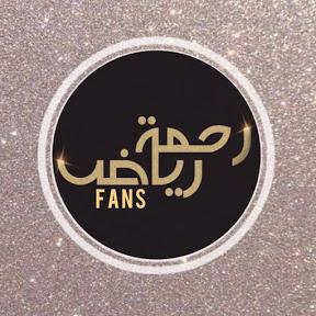 Rahma Riad Fans
