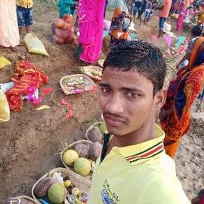 Surendra Raj