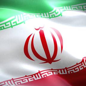 ايران بالعربية