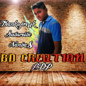 BD.creation BDp