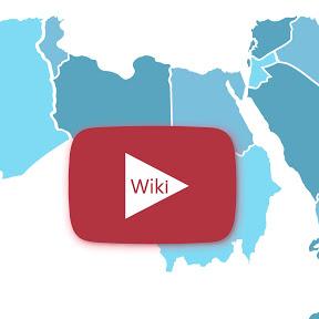 Wikimedia بالعربي