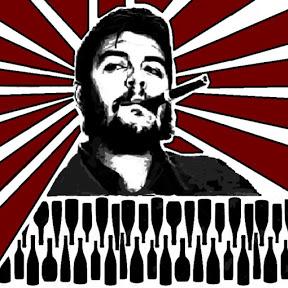 Самогон от Че Гевары