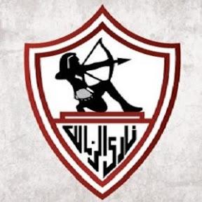 قناة الزمالك TV