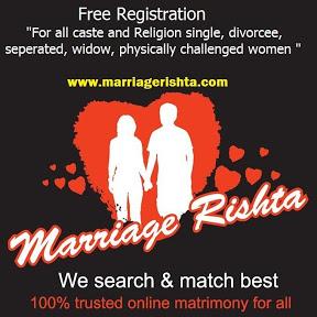 Rishtey Marriage Ke
