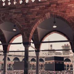قناة القران الكريم والسنة النبوية