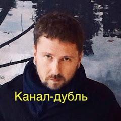 Шарий Анатолий