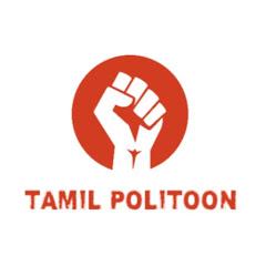 TAMIL POLITOON