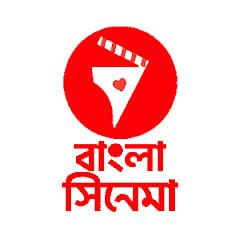 Bangla Cinema HD