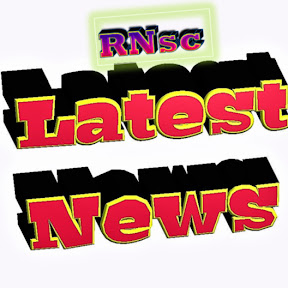 RNsc Latest News