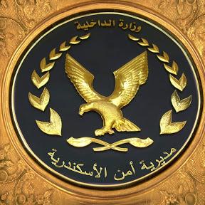 مصر الأمن و الأمان