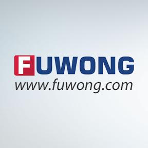 Fuwong License Plate Maker