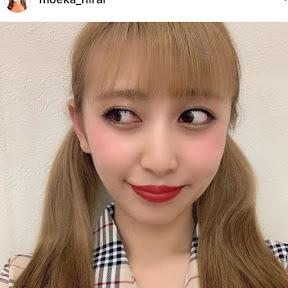 Moeka Hirai