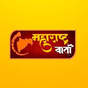 Maharashtra Varta