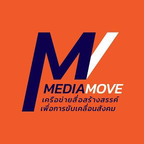 MediaMove