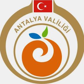 Antalya Valilik