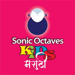 Sonic Octaves Kids Marathi
