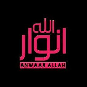 انوار الله Anwaar Allah