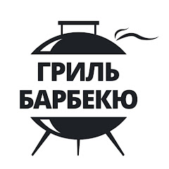 Гриль-барбекю Клуб
