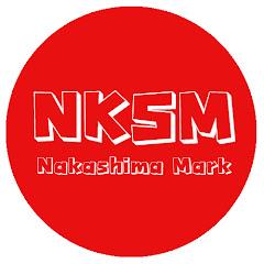 NKSM Nakashima Mark