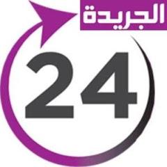 Aljarida24.ma