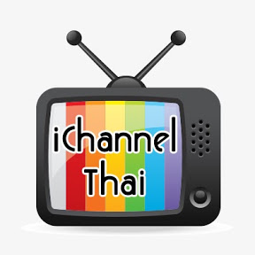 i Channel Thai