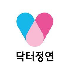 닥터정연TV