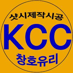 kcc창호유리
