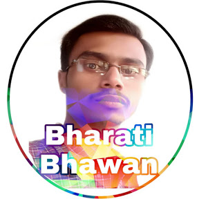 Bharati Bhawan