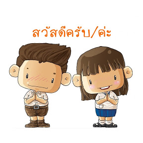 WorldVisionThailand