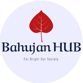 Bahujan HUB
