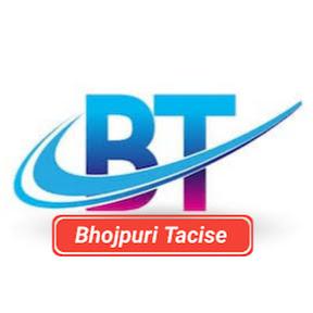 Bhojpuri Tacise