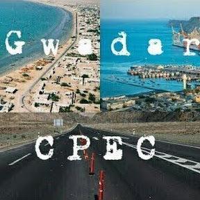 Gwadar Port - Topic