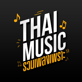 Thai Music Lyrics
