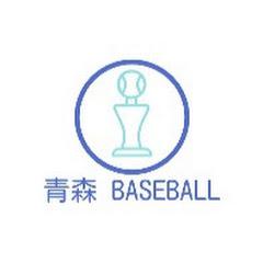 BaseBall Aomori