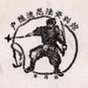 Shinobi Senran