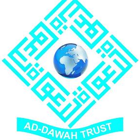 বাংলাদেশ ইসলামী দাওয়াহ সেন্টার