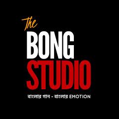The Bong Studio