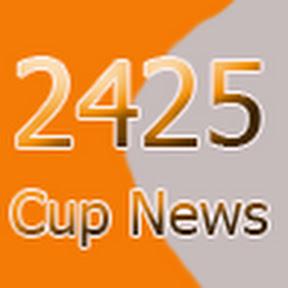 2425 คนบ้าข่าว CupNews